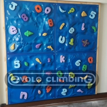 2X2 Çocuk duvarları