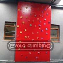 5x2 Çocuk Tırmanma Duvarı
